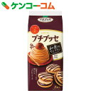 ロッテ プチブッセ 和栗のモンブラン 8個×5個[ロッテ チョコレート菓子]
