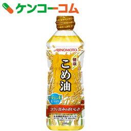 味の素 健康こめ油 600g[味の素 米油(こめ油)]