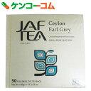 JAF TEA Classic Gold セイロンアールグレイ 50袋[JAF TEA セイロン]【あす楽対応】