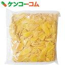 Tropicks(トロピックス) ドライマンゴー 2kg[ドライマンゴー]【あす楽対応】【送料無料】