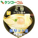 マルちゃん正麺 カップ スープの極み 濃厚コク塩 103g×12個[マルちゃん正麺 カップラーメン]【送料無料】