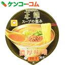 マルちゃん正麺 カップ スープの極み 濃厚味噌 124g×12個[マルちゃん正麺 カップラーメン]【送料無料】