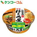 明星 低糖質麺 はじめ屋 糖質50%オフ こってり味噌味 86g×12個[明星 みそラーメン]【あす楽対応】【送料無料】