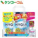 【数量限定】トップ HYGIA(ハイジア) つめかえ用 超特大 1300g×2個+衣類・布製品の除菌・消臭スプレー 350ml[HYGIA(…