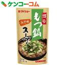 ダイショー 博多もつ鍋スープ みそ味 750g[ダイショー 鍋の素]【あす楽対応】