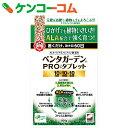 ペンタガーデン PROタブレット 800g[ペンタガーデン 植物用栄養剤]【あす楽対応】