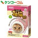 ニャン太クラブ 袖猫 ピンク CT-379[ニャン太クラブ トンネル・玩具(猫用)]