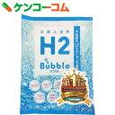 ガウラ 高濃度水素入浴料 H2バブル お試しパック 5回分[ガウラ 水素入浴剤]【あす楽対応】