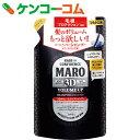 MARO 3Dボリュームアップシャンプー EX つめかえ用 380ml[MARO(マーロ) 男性用シャンプー]