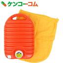 協越化学 あんしん湯たんぽ 袋付 2.8L オレンジ[協越化学 ポリ湯たんぽ]【あす楽対応】