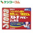 【第(2)類医薬品】ストナアイビージェルS 30カプセル[ストナ 総合風邪薬 カプセル]【送料無料】