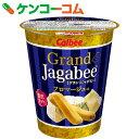 【期間限定】カルビー Grand Jagabee(グラン・じゃがビー) フロマージュ味 38g×12個[Jagabee(じゃがビー) スナック菓子]【送料無料】