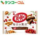 ネスレ キットカット 毎日の贅沢 105g[キットカット チョコレート菓子]