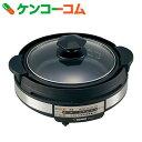 象印 グリルなべ EP-SA10-BA ブラック[象印(ZOJIRUSHI) 電気グリルなべ]【送料無料】