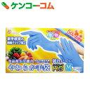 やわらか手袋HG スーパーブルー M 50枚[台所用手袋]【あす楽対応】