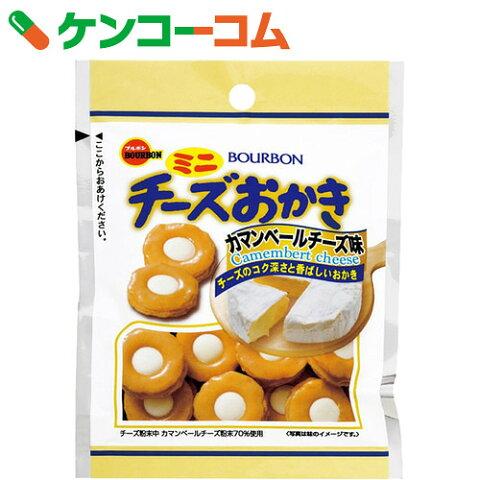 ブルボン ミニチーズおかき カマンベールチーズ味 28g×10袋
