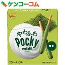 グリコ ポッキーミディ 抹茶 12本×10個[ポッキー チョコレート菓子]
