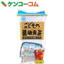 こどもの健康麦茶 20包[麦茶]【あす楽対応】