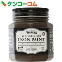 RoomClip商品情報 - ターナーアイアンペイント アイアンブラウン 200ml[ターナー 水性塗料(多用途)]【あす楽対応】