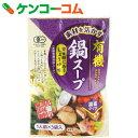 創健社 素材を活かす有機鍋スープ しょうゆ味 1人前×3袋入[創健社 鍋の素]