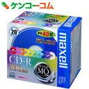攝影機, 錄影機 - マクセル データ用 CD-R 48倍速対応 インクジェットプリンター対応 700MB 10色カラーミックス 20枚 CDR700S.MIX1P20S