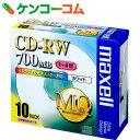�ޥ����� �ǡ����� CD-RW 1-4��®�б� �������åȥץ���б� �ۥ磻�� 700MB 10�� CDRW80PW.S1P10S