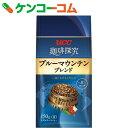 UCC 珈琲探究 ブルーマウンテンブレンド(豆) AP150g[UCC レギュラーコーヒー(豆)]