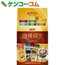 UCC 珈琲探究 セレクション 12P