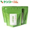 【訳あり】お茶のナカヤマ 訳あり桑茶粉末 50g×3袋[お茶のナカヤマ 桑茶(桑の葉茶)]【送料無料】