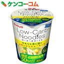 明星 低糖質麺 ローカーボNoodles やわらか蒸し鶏のレモンジンジャースープ 52g×12個[明星 カップラーメン]【送料無料】