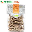 パスタダルバ 有機カムット小麦のタリアテッレ 250g[パスタダルバ フェットチーネ(タリアテッレ)]【あす楽対応】