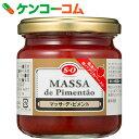SO マッサ・デ・ピメント 170g[SO(讃陽食品) 野菜ペースト]