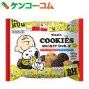 ブルボン クッキーズ スヌーピー 160g[ブルボン クッキー]【あす楽対応】