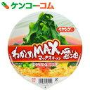 ぺヤング わかめMAXラーメン 醤油 101g×12個[ペヤング インスタント麺]【送料無料】