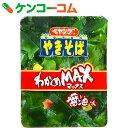 ぺヤング わかめMAXやきそば 117g×18個[ペヤング インスタント麺]【送料無料】