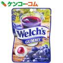 Welch's(ウェルチ)グミ 42g×8個[Welch's(ウェルチ) グミ]