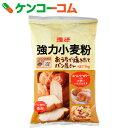 理研 強力小麦粉 1kg