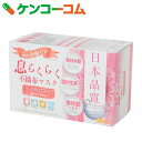 日本品質 息らくらく不織布マスク 小さめサイズ 50枚入[アズフィット 花粉マスク]