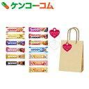 【数量限定】バレンタイン企画品 SOYJOY(ソイジョイ) 13種 アソートセット オリジナル紙袋付[SOYJOY(ソイジョイ) バー]