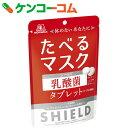森永 シールド乳酸菌タブレット 33g×6袋[森永製菓 タブレット]