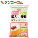 理研 九州薄力小麦粉 1kg