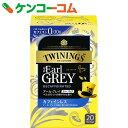 トワイニング カフェインレスアールグレイ 20袋[トワイニング カフェインレス紅茶]
