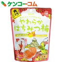 カンロ やわらかはちみつ梅 53g[KANRO(カンロ) 梅菓子]【あす楽対応】