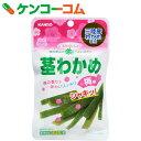 カンロ 茎わかめ 梅味 22g×6袋[KANRO(カンロ) 茎わかめ・海藻菓子]【あす楽対応】