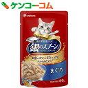 銀のスプーン パウチ まぐろ 60g×12個/銀のスプーン/キャットフード(ウエット・猫缶)/税抜1900円以上送料無料