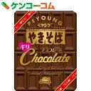 ぺヤング チョコレートやきそばギリ 107g×18個[ペヤング 焼きそば(ヤキソバ)]【送料無料】