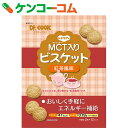 日清 レナケアー MCT入りビスケット 紅茶風味 2枚×12パック[レナケアー エネルギー補給/ビスケット・クッキー]【あす楽対応】