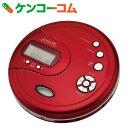 コイズミ ポータブルCDプレーヤー レッド SAD-3902/R【送料無料】