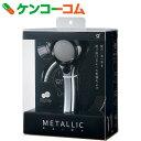 三栄水栓 節水シャワーセット レイニー メタリック PS303-CTMA CD[RAINY(レイニー) シャワーヘッド]【送料無料】