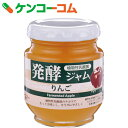 デイリーフーズ 発酵ジャム りんご 155g[デイリーフーズ リンゴジャム(りんごジャム)]